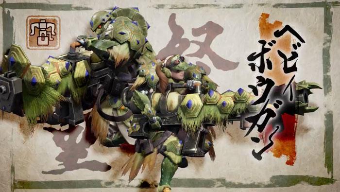 河童蛙「ヨツミワドウ」:装備の見た目と性能①