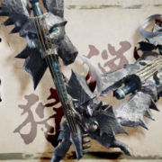 モンハンライズ狩猟笛の新技