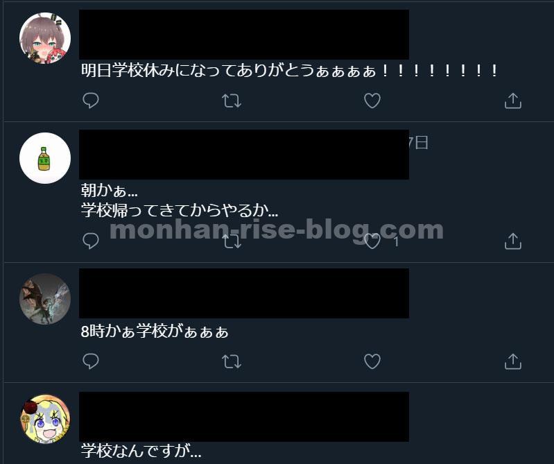 デラックスキットについて:モンハンRISEのamiiboは既に転売!?③