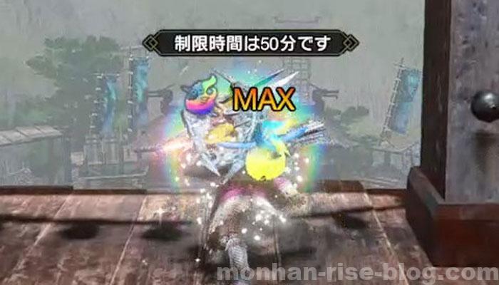 イベント「青いヒーローの頼れる相棒!」:モンスターの強さなど①